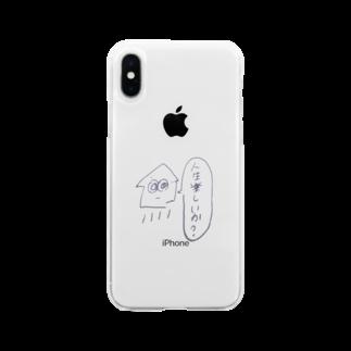 おさかなちゃんの人生を考えるイカ Soft clear smartphone cases