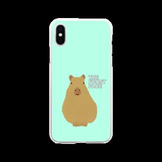 もんたろうの正面のカピバラ Soft clear smartphone cases
