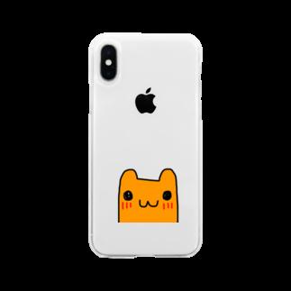 kapibaratantanのみにっかぴばらさん Soft clear smartphone cases