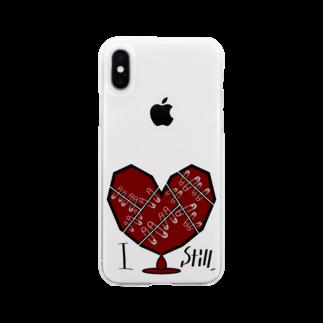 天獄堂のI Still,  Soft clear smartphone cases