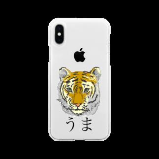 矛盾の森。のうま。 Soft clear smartphone cases