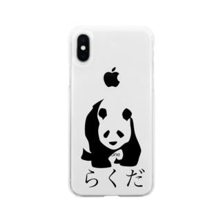 らくだ。 Soft clear smartphone cases