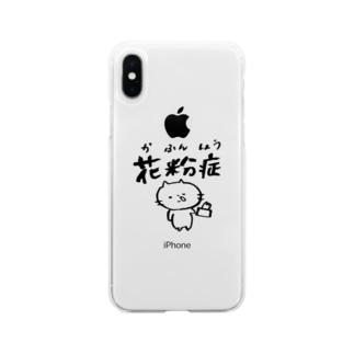 花粉症のせい Soft clear smartphone cases