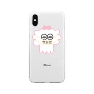 花粉症の未確認生物もこもこ Soft clear smartphone cases