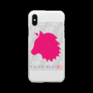 猛シスショップの猛シスグッズ2 Soft clear smartphone cases