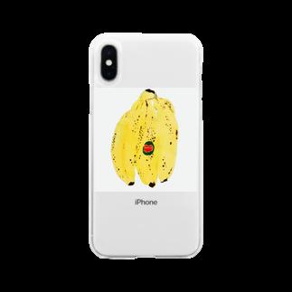 ジヅ子のBANANA Soft clear smartphone cases