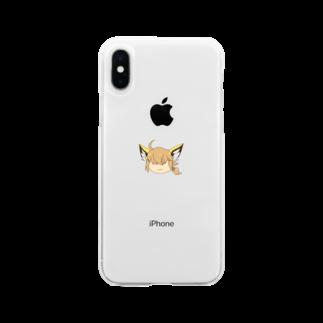 本日も晴天なりの苑愁 Soft clear smartphone cases