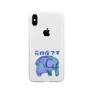 dagicyanのぞうさんは花粉症です Soft clear smartphone cases