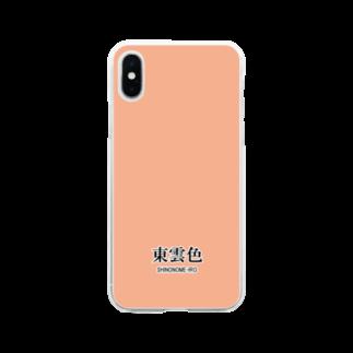 斜め上支店の和色コレクションVer-2:東雲色(しののめいろ) Soft clear smartphone cases