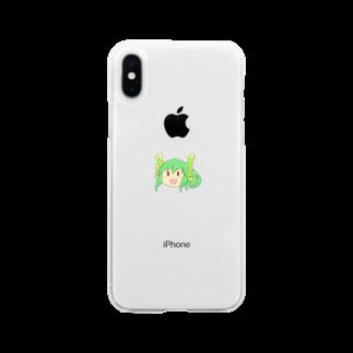 本日も晴天なりの白唄 Soft clear smartphone cases