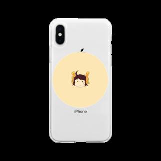 本日も晴天なりの灰渡 Soft clear smartphone cases