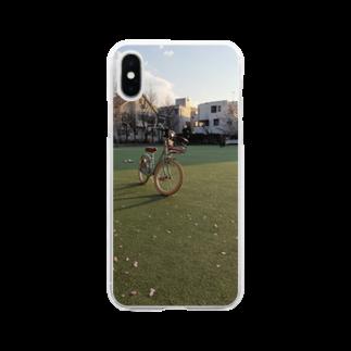 SZUKIのグリーンフィールド Soft clear smartphone cases