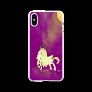 くらたまみの白馬の王子はきみ Soft clear smartphone cases