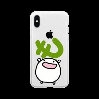 ダイナマイト87ねこ大商会の「も」をGETするねこです Soft clear smartphone cases