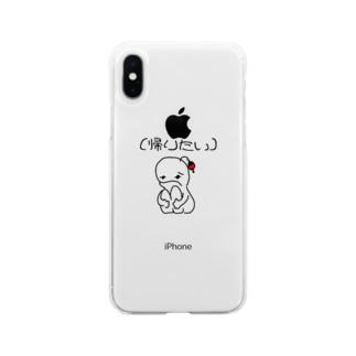 帰りたいぽぴーぽわんとくん Soft clear smartphone cases