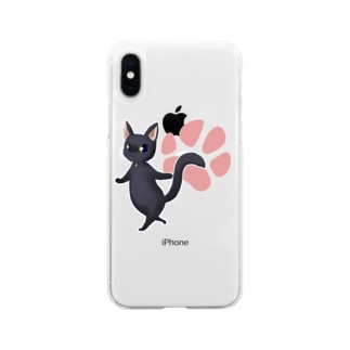 Ash Soft clear smartphone cases