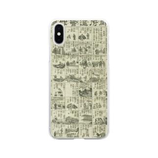 京都府違警罪図解 Soft clear smartphone cases