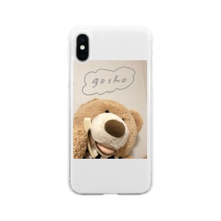 おでんわごしょDX Soft clear smartphone cases