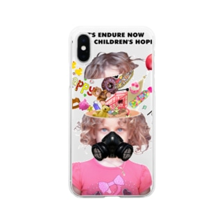 「LET'S ENDURE NOW TO KEEP CHILDREN'S HOPES」 Soft clear smartphone cases