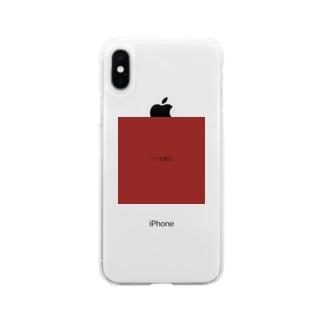 メンヘラ女の戯言 Soft clear smartphone cases