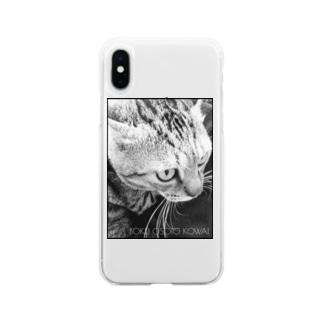 BOKU OSOTO KOWAI(黒枠) Soft clear smartphone cases