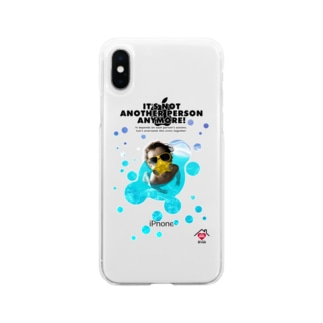 IT'S NOT ANOTHER PERSON ANYMORE! Soft clear smartphone cases