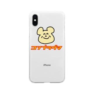 コンプラグマのワンポイントコンプラグマ Soft clear smartphone cases