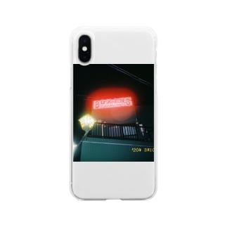 ボクシングは出来ない Soft clear smartphone cases