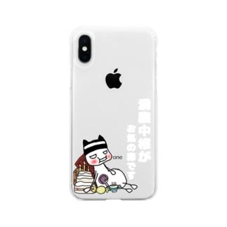 満腹中枢がお気の毒なセアさん Soft clear smartphone cases