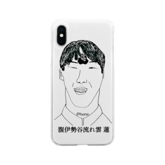kento fukayaの腹伊勢谷(デカ・名前あり) Soft clear smartphone cases