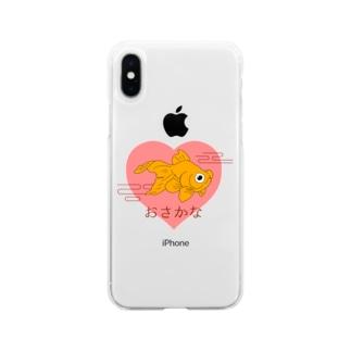 孤高のいっぴきおさかな Soft clear smartphone cases