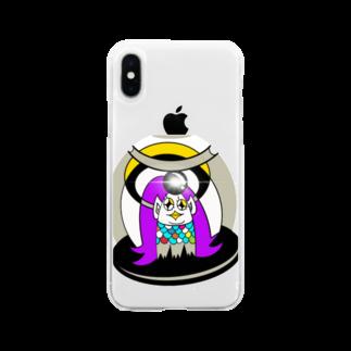 キャラ生み製造機のアマビエ様 Soft clear smartphone cases