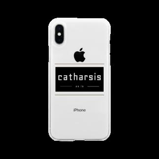 優里香の感情の浄化 Soft clear smartphone cases