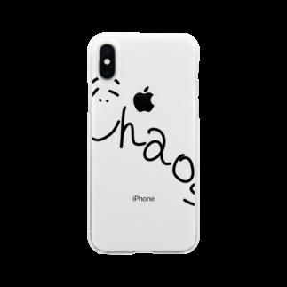皇月SATSUKIのChaos Soft clear smartphone cases