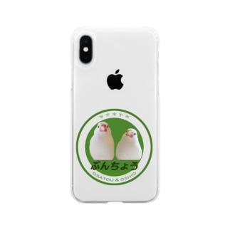 ぶんちょう電車シリーズ Soft Clear Smartphone Case