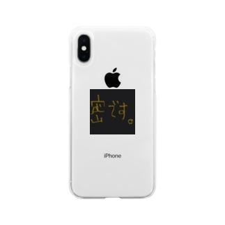 密です。 Soft clear smartphone cases