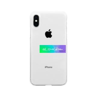 #LoveGReen 01 Soft clear smartphone cases