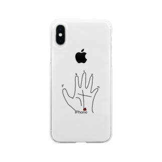 運命の手相 Soft clear smartphone cases