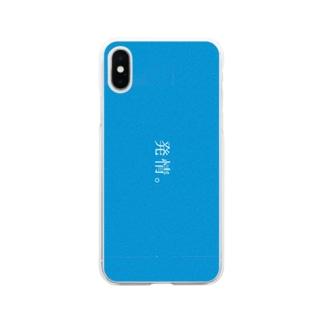 発情。 Soft clear smartphone cases