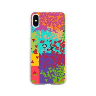 ひらがなで(忍者) Soft clear smartphone cases