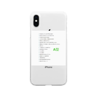 A型 Soft clear smartphone cases