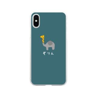 ぷにおもちSHOPのぞりん やわらかスマンホホケース Soft clear smartphone cases
