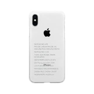 NO PUG NO LIFE Soft clear smartphone cases