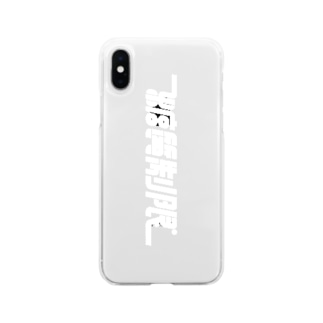 テストアカウントの糖質制限 Soft clear smartphone cases