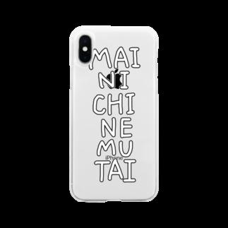 スピリタス商店のMAINICHINEMUTAI🌿 Soft clear smartphone cases