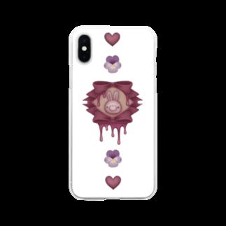 ゆめたろすけのうさぎ Soft clear smartphone cases