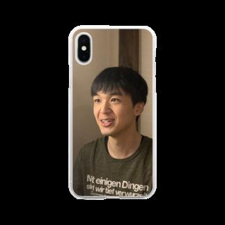天文部 officialの明るい未来と安東 Soft clear smartphone cases