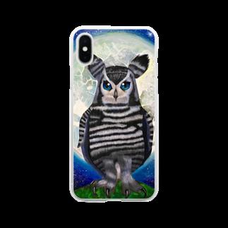 フクロウアート藤田の月よ夜月🌙 Soft clear smartphone cases
