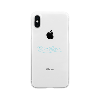 Rの常に眠い Soft clear smartphone cases