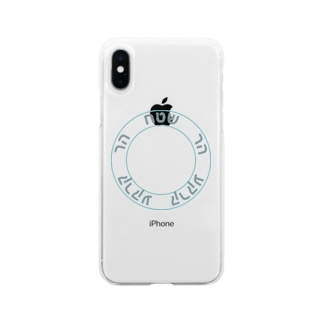 小狐流浄化護符グッズ Soft clear smartphone cases